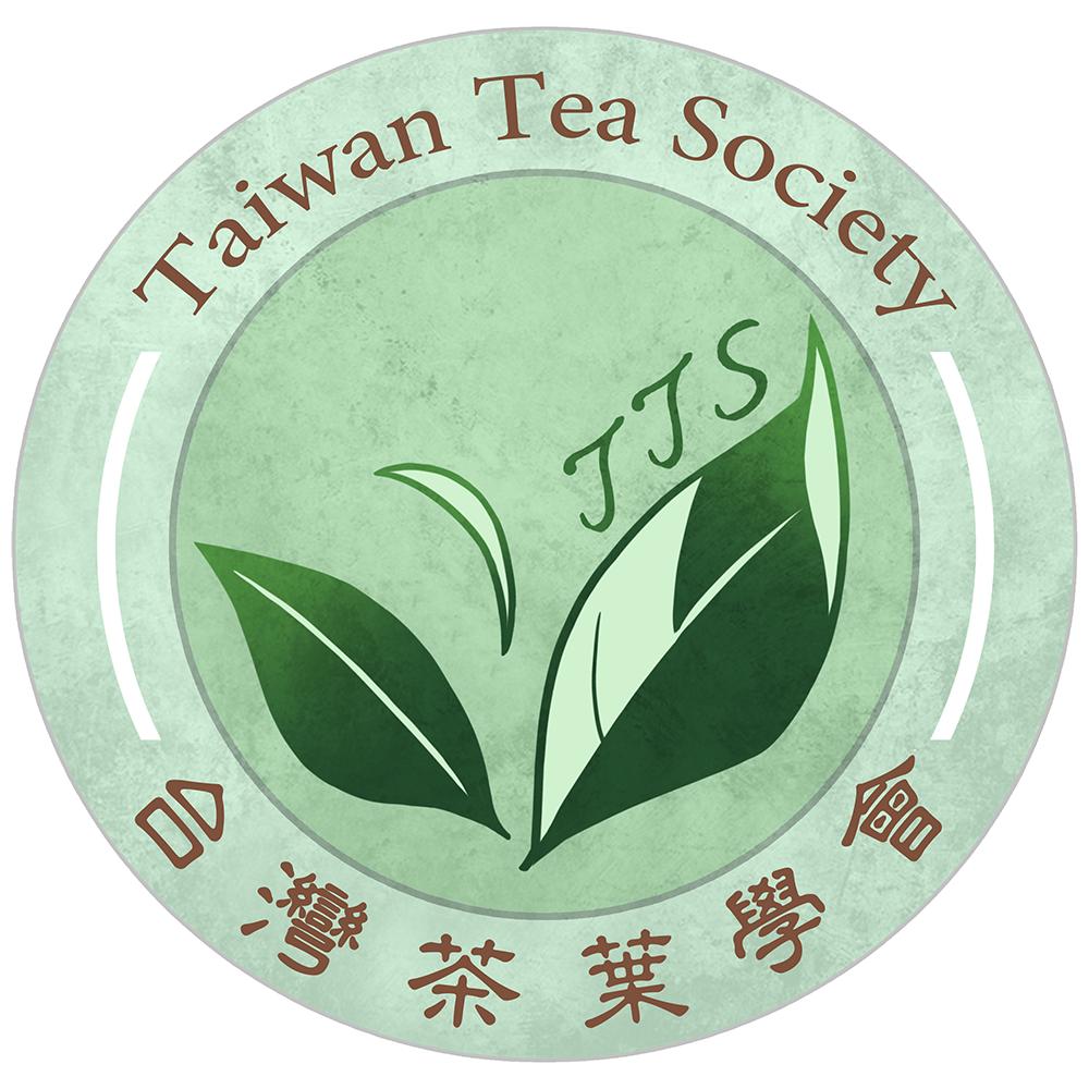 台灣茶葉學會