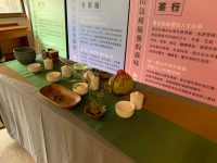 富興茶業文化館